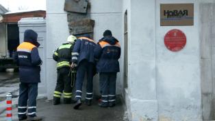 """El diario de investigación Novaya Gazeta dice haber sufrido un """"ataque químico"""""""