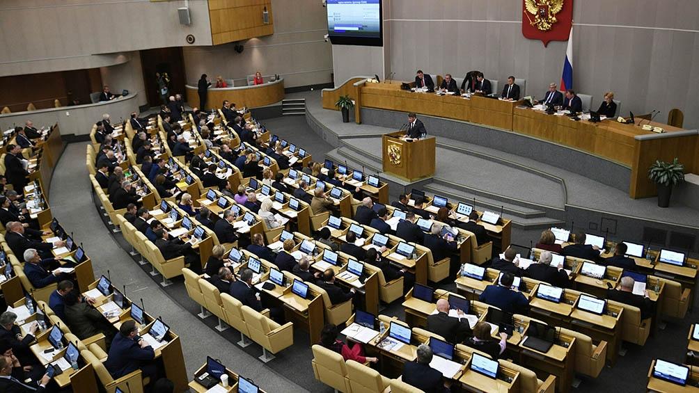 La iniciativa fue presentada en el marco de la realización de las enmiendas a la Constitución.