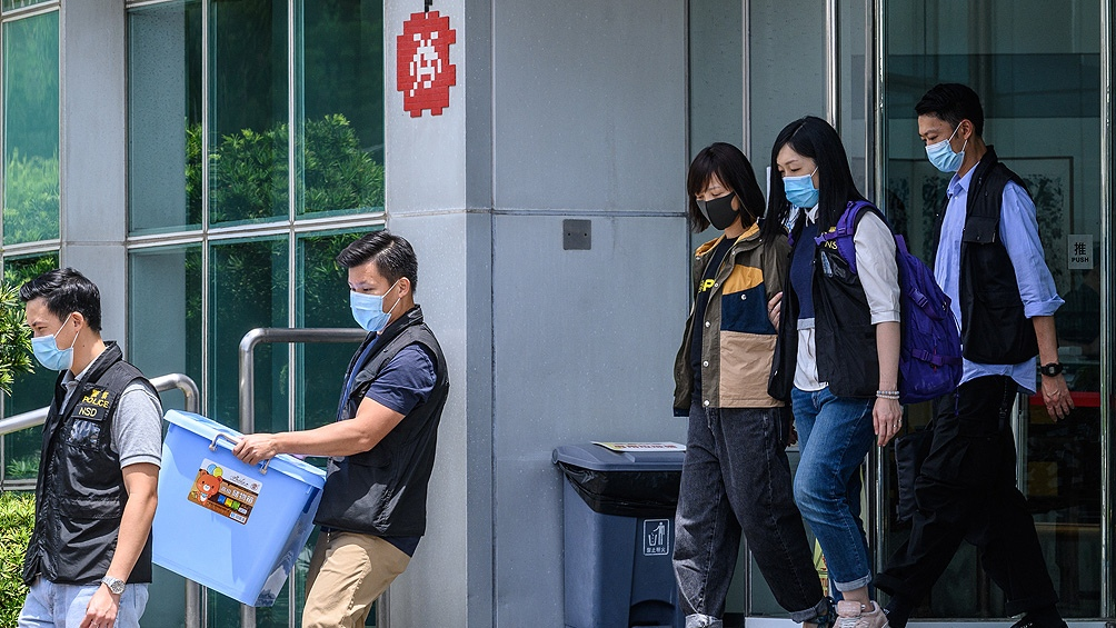 La policía congeló bienes de Apple Daily por un valor de 2,3 millones de dólares