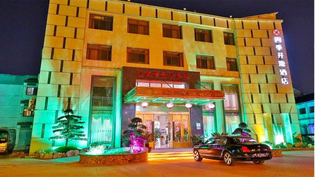 El hotel Siji Kaiyuan de la ciudad de Suzhou, al este de China.
