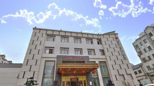 Se derrumbó un hotel en China : un muerto y 10 desaparecidos