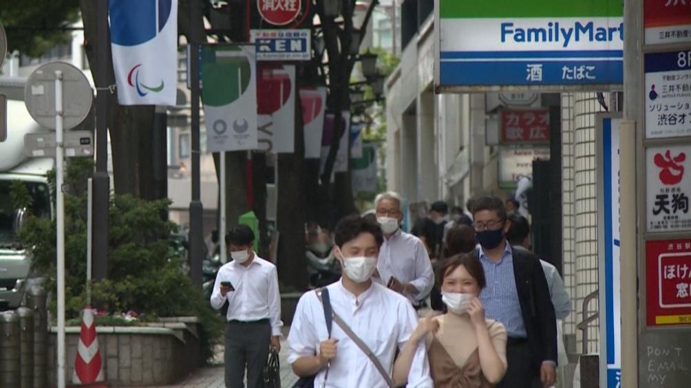 Japón extendió el viernes el estado de emergencia