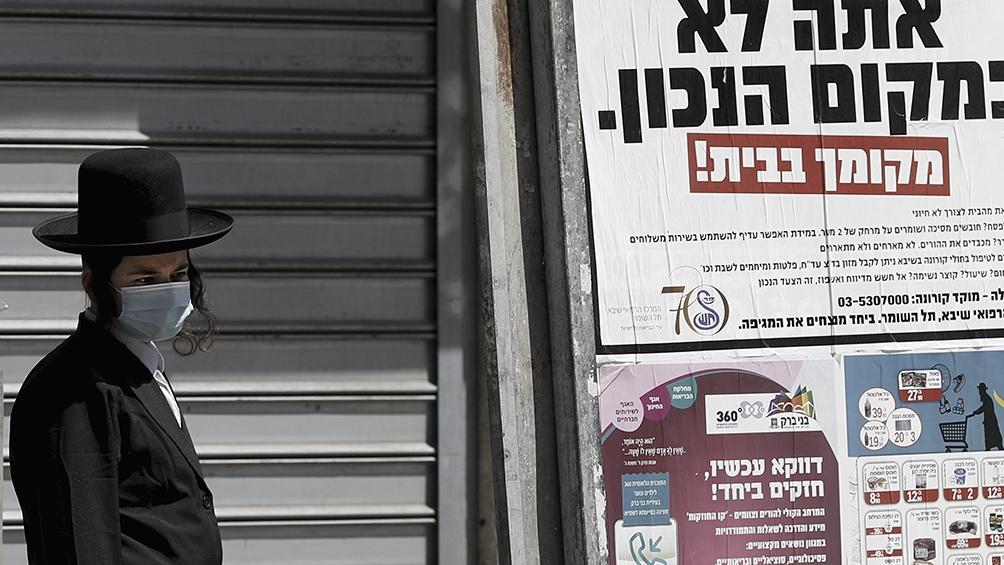 Se intensifica el cuidado en Israel (Foto: AFP).