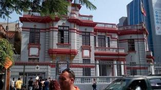 Perú y Venezuela retoman plenamente sus relaciones diplomáticas