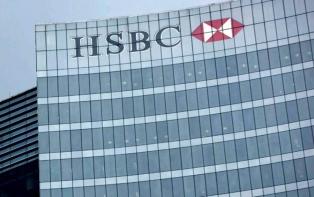 Evacuan oficinas del HSBC en Londres tras detectarse el contagio de un empleado