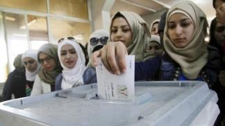 Siria celebra legislativas