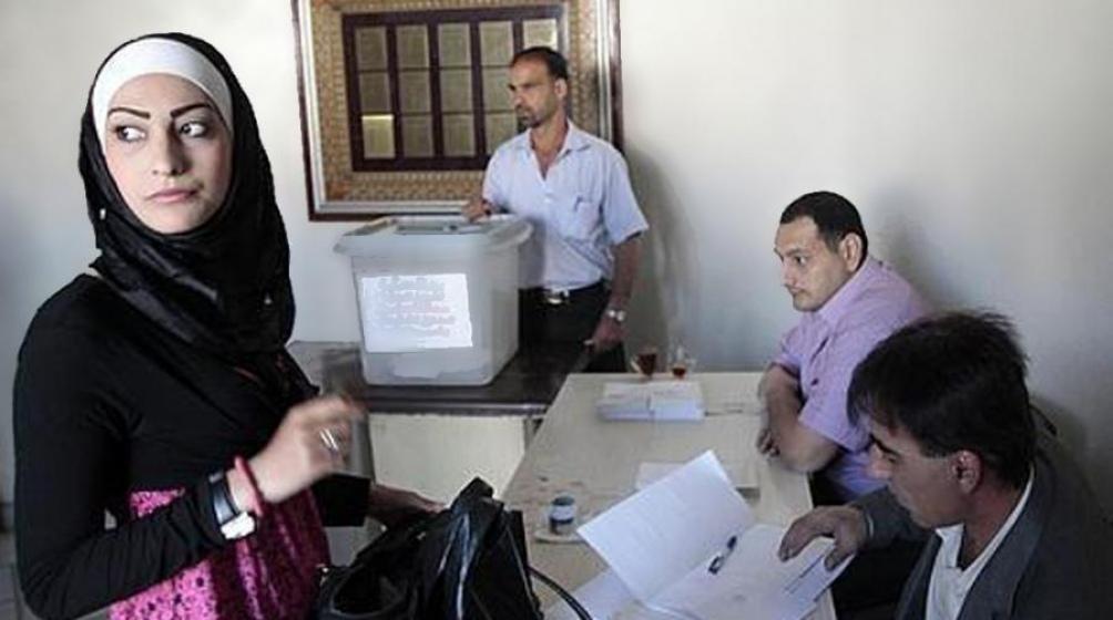 Siria invitó a diputados de Rusia, Irán, China, Venezuela y Cuba para que actúen como observadores